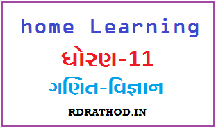 Std-11 Homework Book pdf Free Download I Study From Home by SSA