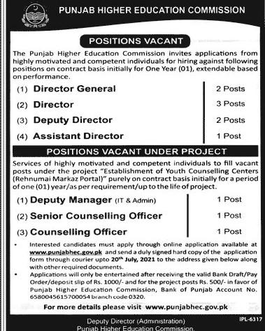 www.punjabhec.gov.pk Jobs 2021 - Punjab Higher Education Commission (PHEC) Jobs 2021 in Pakistan