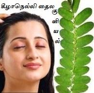 Phyllanthus amarus oil