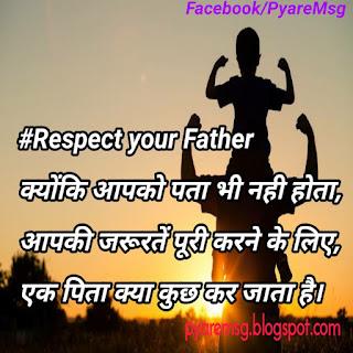 Papa-quote-image-hindi