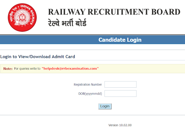Change Railway Exam Date, RRB NTPC Exam Center, Railway Exam Center