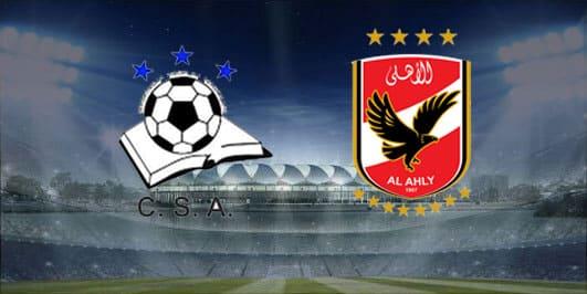 مشاهدة مباراة الاهلي وكانو سبورت بث مباشر اليوم دوري أبطال أفريقيا