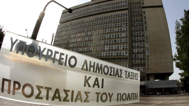 Δημόσια τάξη: Ηγεσίες της αδράνειας και της έλλειψης οράματος!!!