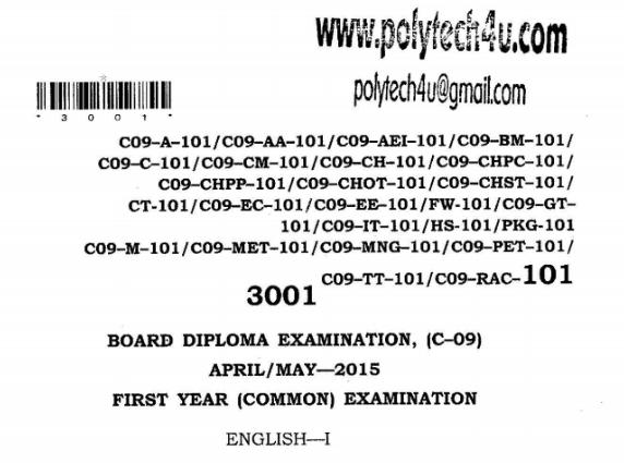SBTET AP C09 ENGLISH COMMON PREVIOUS QUESTION PAPER
