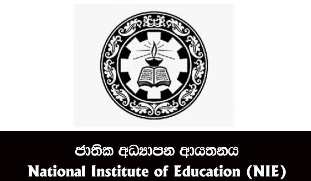 national college of education sri lanka