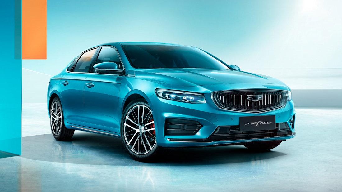 Auto China 2021