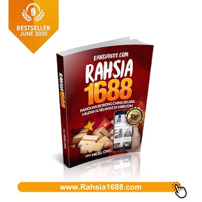 Rahsia 1688