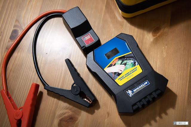 【開箱】汽油車、柴油車都能救,米其林 Michelin 汽車啟動行動電源 ML-8100 - 這款救車電源最大的價值就在於智慧型的「緊急啟動線」