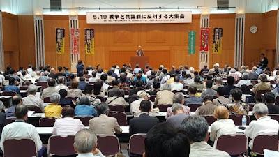http://doro-chiba.org/nikkan_tag/8285/