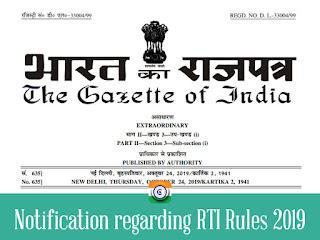 DoPT Orders 2019 - RTI Rules 2019