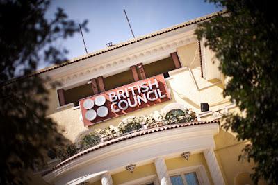 المعهد البريطاني في القاهرة كورسات و دورات تدريبية