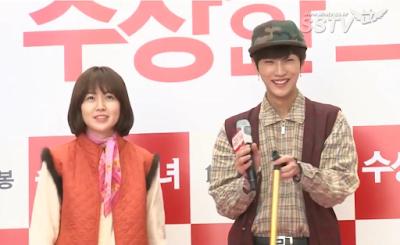 StarSeoulTV,  Jin Young, Miss Granny, Shim Eun Kyung,진영