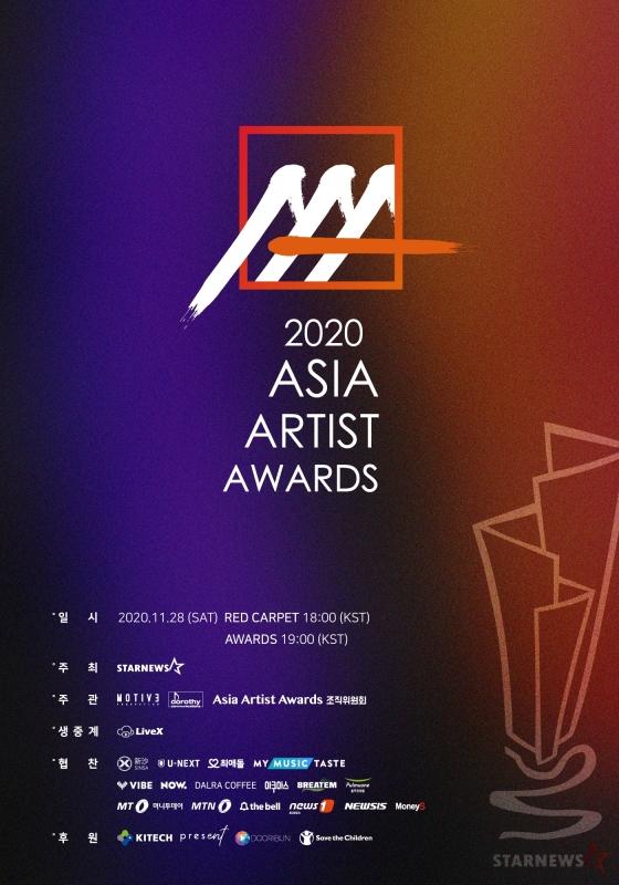 Winners Of 2020 Asia Artist Awards Aaa