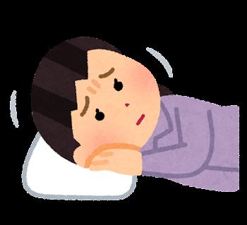 枕が合わない人のイラスト(女性)