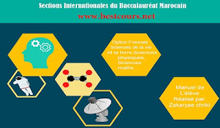 Physique chimie : Sections Internationales du Baccalauréat Marocain Physique