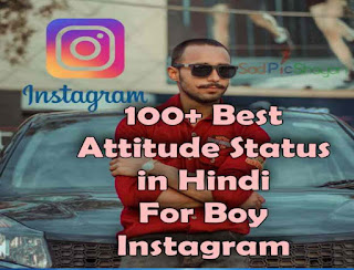 Attitude Status in Hindi For Boy Instagram