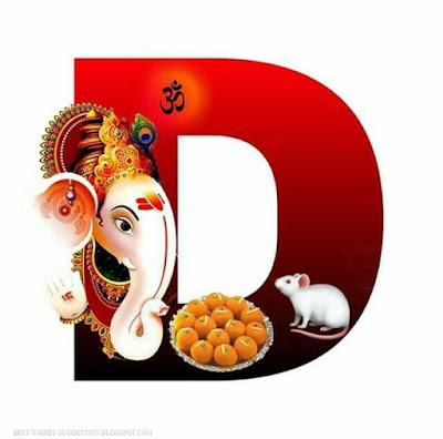 Ganesha-alphabet-D-images-download