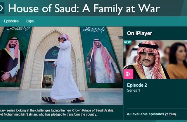الفساد-في-السعودية