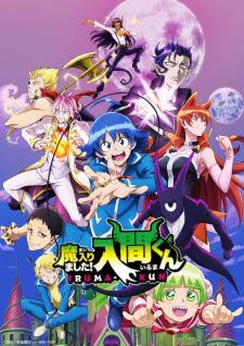 الحلقة  1  من انمي Mairimashita! Iruma-kun 2nd Season مترجم