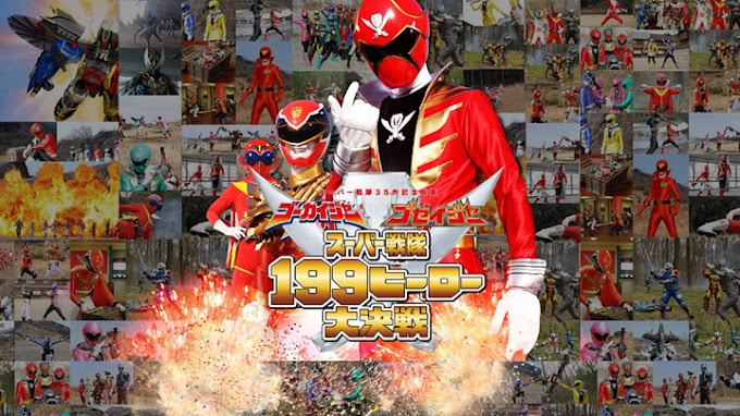 Gokaiger Goseiger Super Sentai 199 Hero Great Battle Subtitle Indonesia