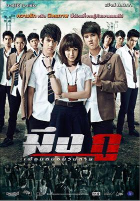 My True Friend (2012) Film Thailand