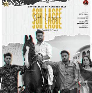 SOH LAGE Lyrics & Download Punjabi Song