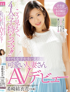 MIFD-118 It Looks Like This, 4 Moms With Children! !! Cute Married Woman's AV Debut That Still Looks Like A College Student Yui Kizaki