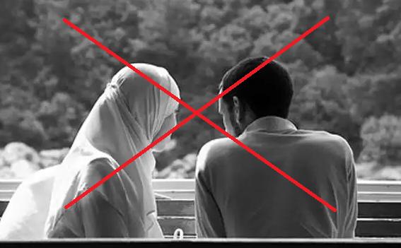 Bahaya! Rahasia Ilmiah Mengapa Pacaran Dilarang Dalam Islam