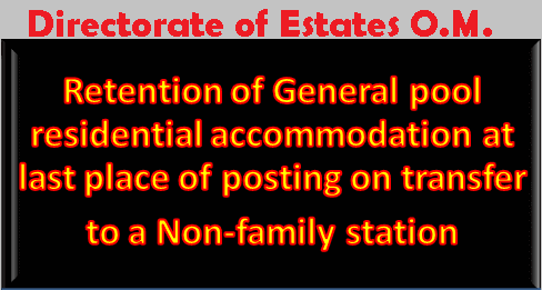 retention-of-general-pool-residential-accommodation-at-last-place