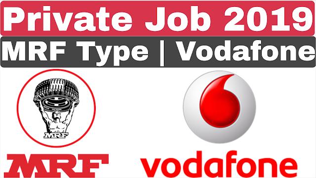 Vodafone Recruitment 2020 | Freshers | Engineer Trainee | 2019 Batch | BE/ B.Tech | Pune | January 2020