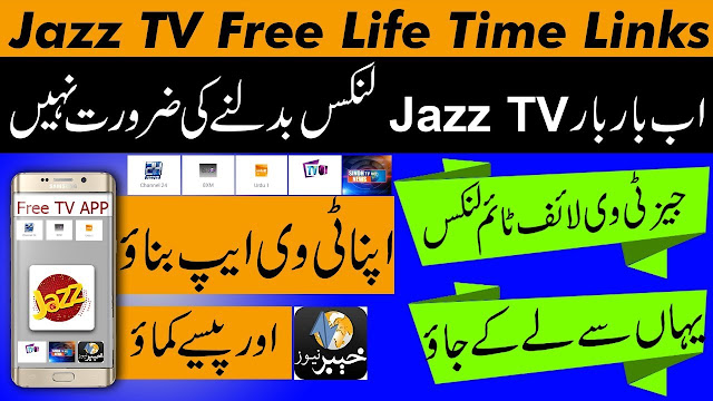 Jazz free tv mx player links