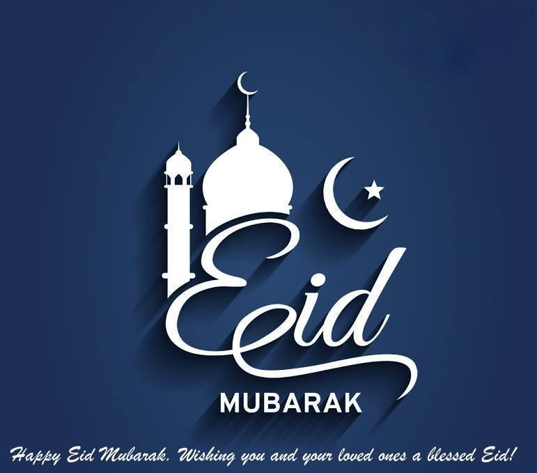 Eid mubarak one greeting eid mubarak m4hsunfo