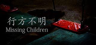 Missing Children-PLAZA