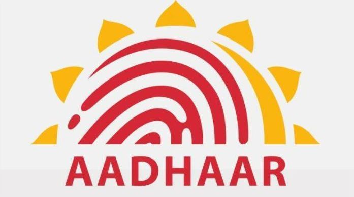 Parliament has passed Aadhaar Amendment Bill 2019