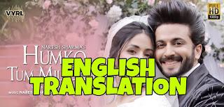 Humko Tum Mil Gaye Lyrics in English | With Translation | – Vishal Mishra