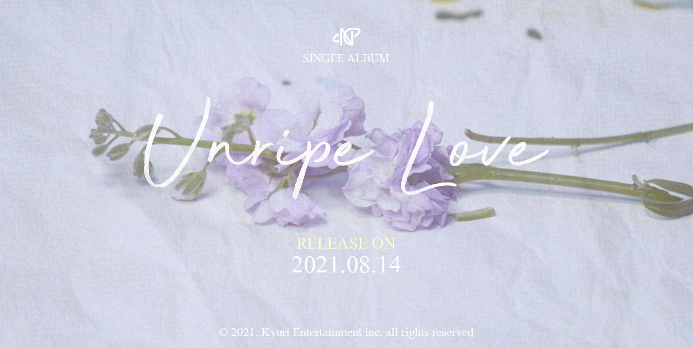 unripe love cover