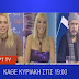 Best of the Best - Μαρινέλλα-
