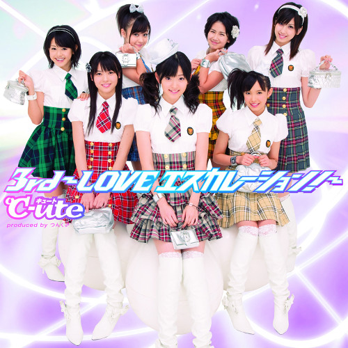 ℃-ute - 3rd ~LOVE Escalation!~ [FLAC   MP3 320 / CD]