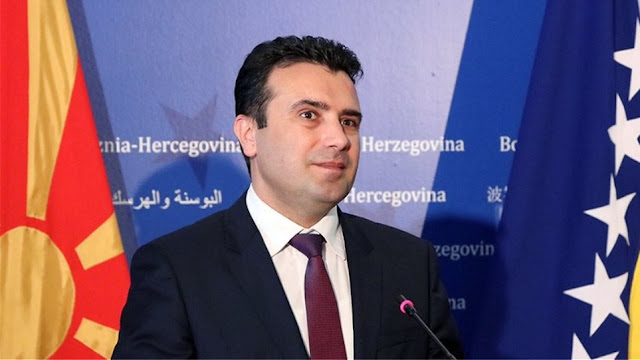 Παρασκηνιακές διεργασίες για να μη χάσουν τα Σκόπια το... ευρωπαϊκό τρένο