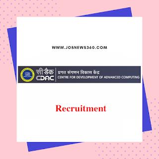 CDAC Recruitment 2020 for Adjunct Scientist