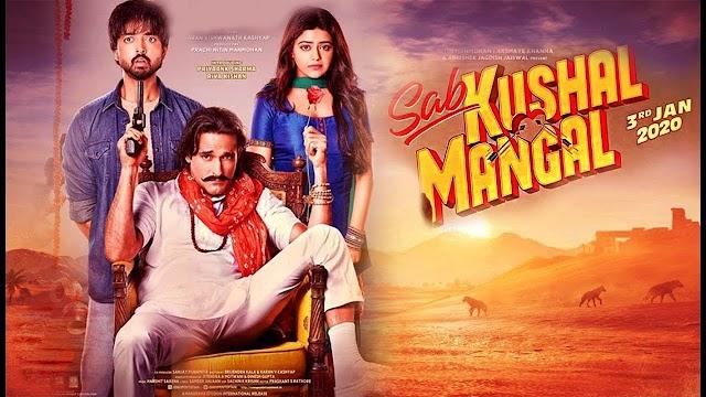 Sab Kushal Mangal movie download