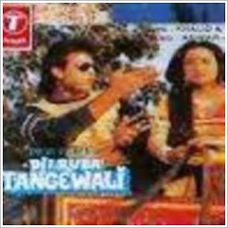 Dil Ruba Tange Wali (1988)
