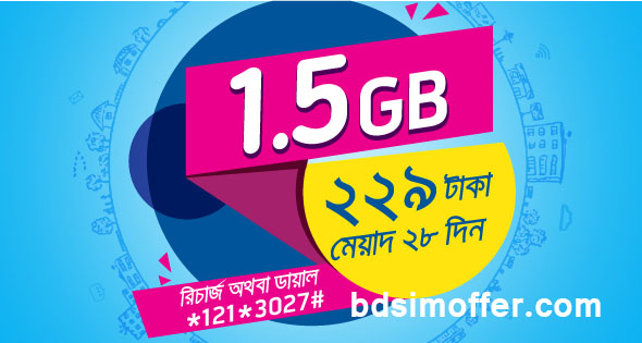 Grameenphone  229TK Internet  Offer