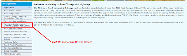 duplicate driving license fees