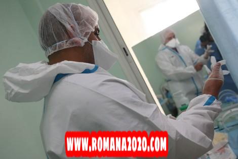 أخبار المغرب خبراء أمريكيون يوصون المملكة برفع التحليلات لمحاصرة فيروس كورونا المستجد covid-19 corona virus كوفيد-19