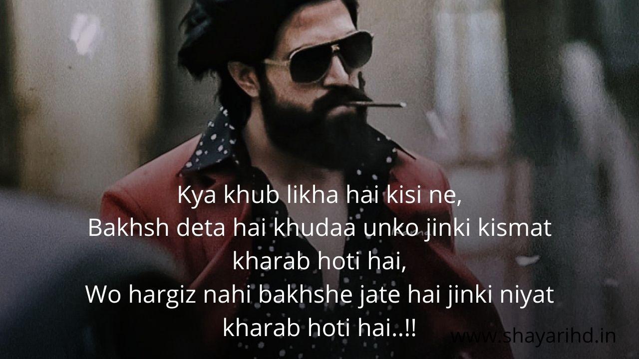 Kya Khub Likha Hai Kisi Ne | Heart Touching Hindi Shayari