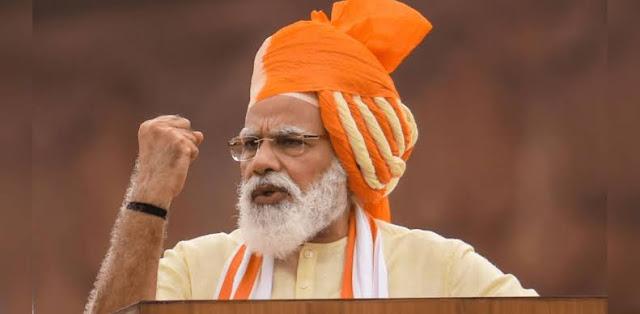 election 2024 prediction india