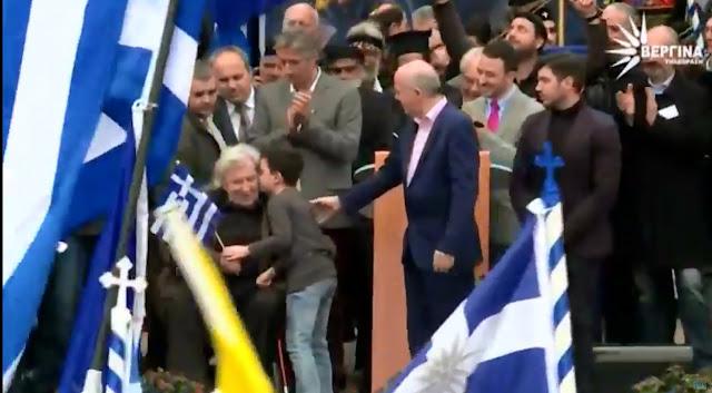 """Μίκης Θεοδωράκης: """"Η Μακεδονία είναι μία και είναι μόνο ελληνική!"""""""