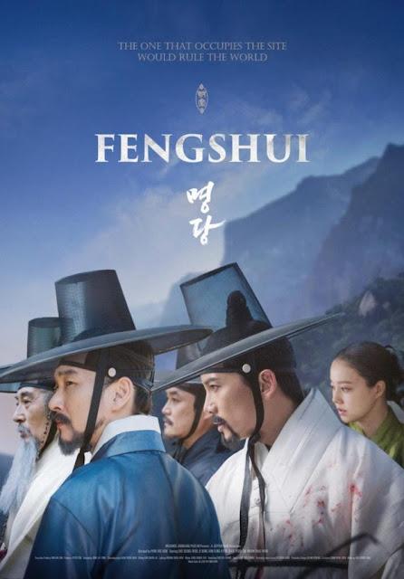 """TRAILER: Feng Shui (명당)"""" (2018)"""