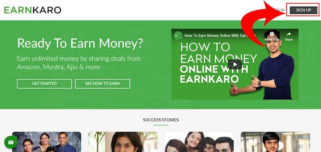 open account in earnkaro in gujarati